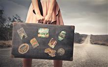 Bagaż: Wymiary i waga