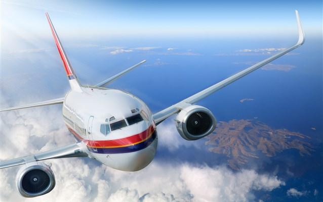 ¿Cuánto cuestan los tiquetes aéreos?
