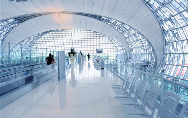 Salas VIP en el aeropuerto