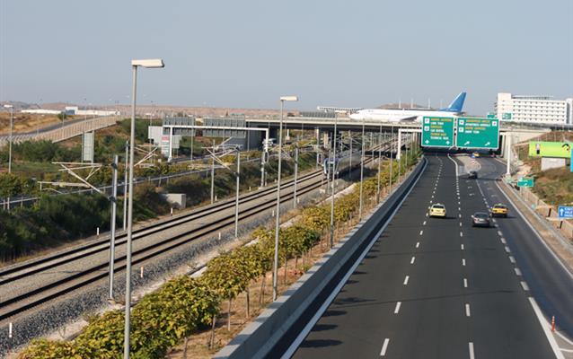 Transporte / traslado até o aeroporto
