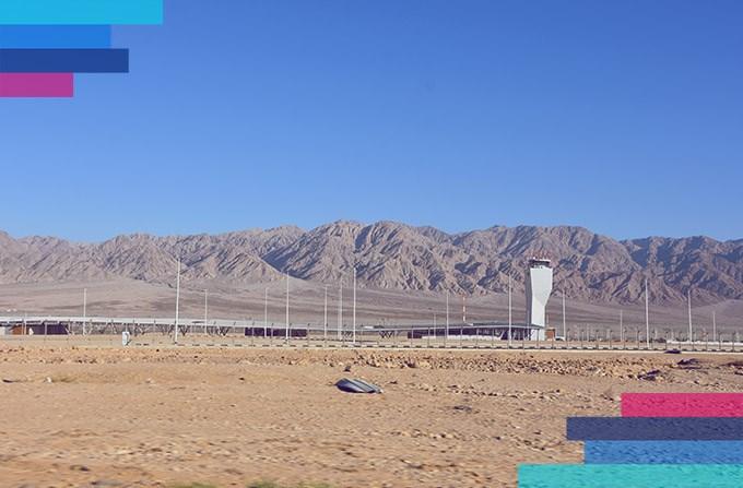 Nowe lotnisko w Ejlacie otwarte