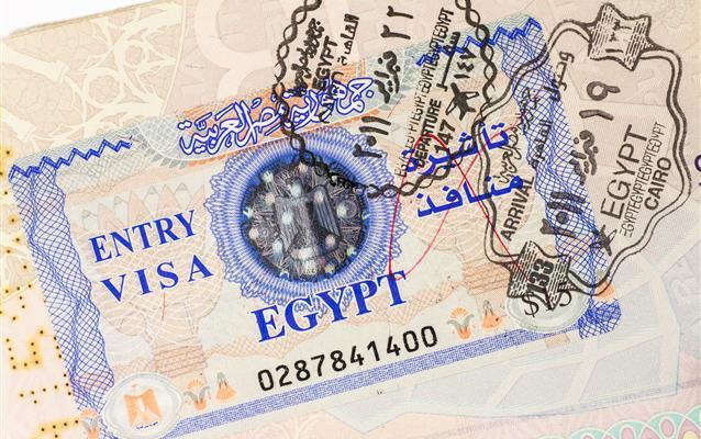 Gdzie wymagana jest wiza turystyczna?