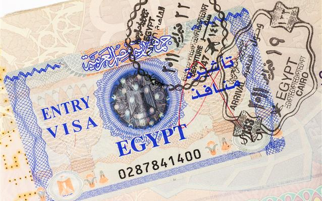 Kde je vyžadováno turistické vízum?