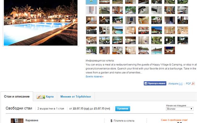Otel rezervasyon detayları