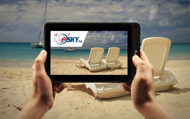 Как да стана Пътешественик на годината и да спечеля два билета до Мартиника?