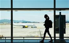 23ff073abbad0 Vaše otázky - Tipy pre cestujúcich - FAQ - eSky.sk